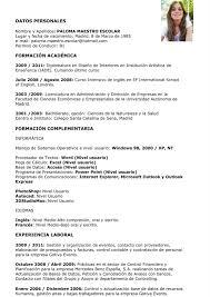 curriculum vitae and plural curriculum vitae curriculum vitae and plural tk