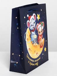 """<b>Пакет подарочный</b> """"Мышки на луне"""" Дарите счастье 8669614 в ..."""