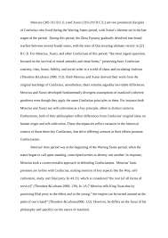 my educational philosophy essay  Discuss  examples from the Bible