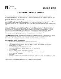 teaching resume example teacher samples for elementary sample cover letter teaching resume example teacher samples for elementary sample cover lettercatholic school teachers cover letter