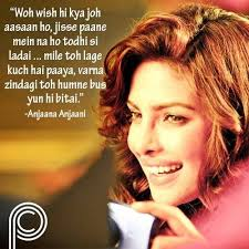 Bollywood Quotes on Pinterest | Idiot Quotes, Quotes About Rumors ... via Relatably.com