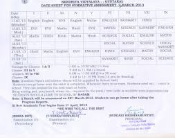 kendriya vidyalaya guntakal welcomes you sa2 time table2