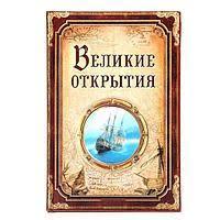 <b>Ежедневник</b> в подарок мужчине в России. Сравнить цены и ...