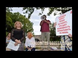 Видеозаписи Международный Дом   ВКонтакте
