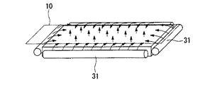 JP4501713B2 - Air levitation transfer device - Google Patents