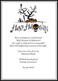 halloween invitations templates printable com halloween invitations templates printable