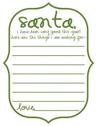 wish list form christmas wish list form