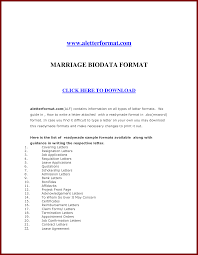 biodata format sendletters info biodata format biodata format for marriage jpg perfect marriage proposal biodata format by aniltheblogger