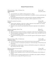 internship resume sample for college students x resume sample it 12 college student resume template resume student profile it student it student resume it student resume