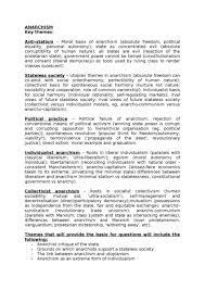 art critique example essay art essay examples  metapods beware of expensive resume art essay examples