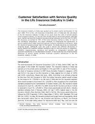 business essay writing  custom business essays management  business essay writing  custom business essays management   literature review consumer perception pdf