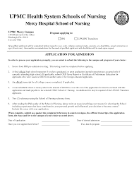 nursing school essay samples medical essay nursing entrance essay examples