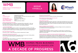 women mean business business website for women in 2016 wmb awards finalists