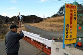 「福島第1原発近くの帰還困難区域」の画像検索結果