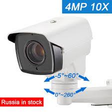 Consumer Electronics <b>Mini POE</b> 2MP <b>1080P</b> IP Box Camera Onvif ...