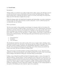 to write a research essay how to write a research essay