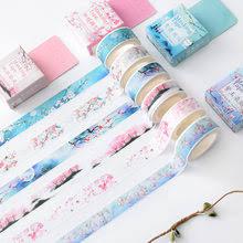 Popular Novelty Washi Tape-<b>Buy</b> Cheap Novelty Washi Tape lots ...