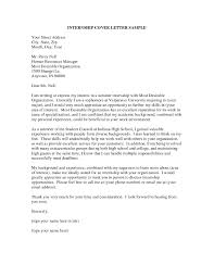 cover letter for a position template cover letter for a position