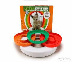 <b>Туалет Litter Kwitter</b> - система приучения к туалет купить в Москве ...