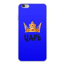 Чехол для iPhone 6 Plus, объёмная печать <b>корона</b> #2940924 за ...
