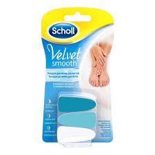 Сменные насадки SCHOLL (Шолль) Velvet Smooth для ...