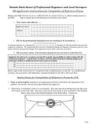 sample for pe applicants instruction for reference form seal sample for pe applicants instruction for reference form seal nevada seal emblem envelope