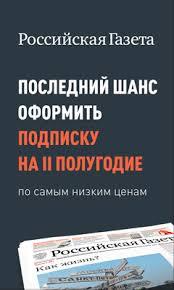 Ремонт бытовой техники и электроники Чайковский на карте