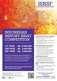 isrsf n history essay competition isrsf org isrsf n history essay competition