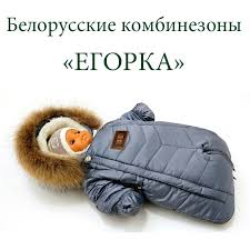 <b>Jeanees</b> (Дженис) <b>карнавальные костюмы</b> купить в Москве