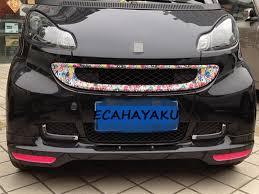 <b>ECAHAYAKU LED DRL Daytime Running</b> Light for Benz Smart ...
