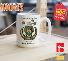 Online <b>printing</b> companies, Customised mugs, Mug <b>printing</b>