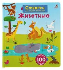 Купить <b>книги Робинс</b> в интернет магазине Beloris.ru