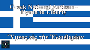 National Anthem of Greece (Nikolaos Mantzaros)