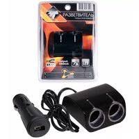 «<b>Разветвитель прикуривателя</b> 3 гнезда+<b>1</b> WF 016 USB 12/24В ...