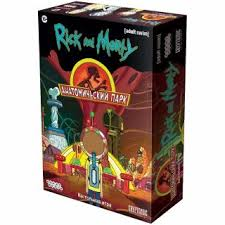 <b>Рик и</b> Морти: Анатомический парк   Игры оптом - <b>HobbyWorld</b>