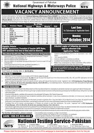 national highway and motorway police jobs nts application form national highway and motorway police jobs nts application form 2014