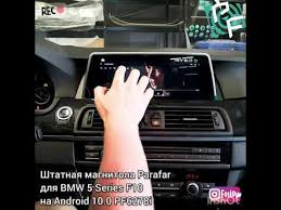 "<b>Штатная магнитола Parafar с</b> IPS матрицей 10.25"" для BMW 5 ..."