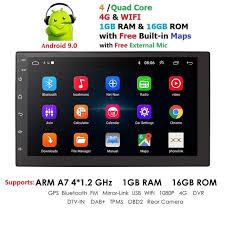 Универсальный 2 din <b>Android</b> 9,0 четырехъядерный ...