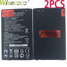 WISECOCO 2PCS High Quality New 2300mAh <b>BL 45A1H Battery</b> ...