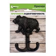 """Крючок """"Медведь"""" Декоративный 10Х14Х4См (Blumen Haus ..."""