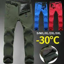 Камуфляж 31 по внутреннему шву <b>брюк</b> для мужчин - огромный ...