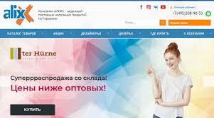 Купить <b>виниловый</b> пол и <b>ламинат Wineo</b> в магазине в Москве