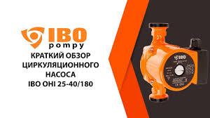 Циркуляционный <b>насос IBO</b> OHI 25-40/180 - YouTube