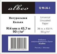 <b>Albeo 0.914х45.7</b> (<b>Q90-36-1</b>)