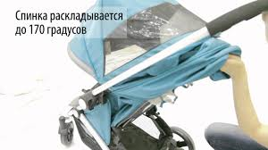 Обзор коляски <b>Baby Care</b> Seville - YouTube