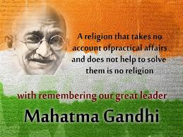my favorite leader mahatma gandhi essay in hindi essay topics essay mahatma gandhi great leader 91 121 113 106