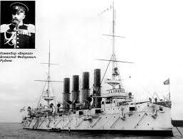 <b>Варяг</b> (бронепалубный крейсер) — Википедия