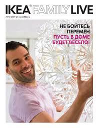 2009_IKEA Family Live_summer_ru by Vladimir Gromadin - issuu