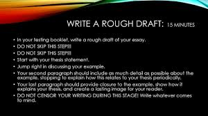 the staar expository essay a how to reference guide ppt 6 write a rough draft