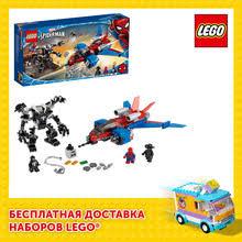 <b>Конструктор</b> лего для мальчиков, купить по цене от 428 руб в ...